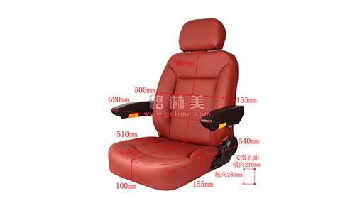 奔驰V-Class 豪华航空座椅