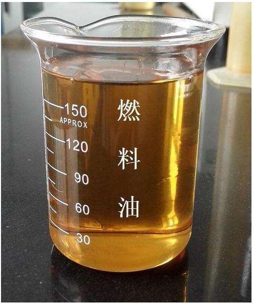 环保型燃料油