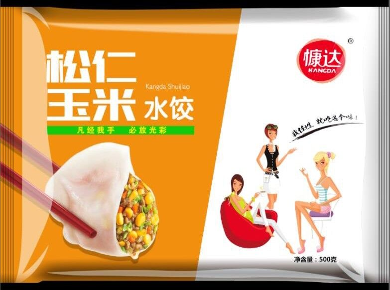 松仁玉米水饺