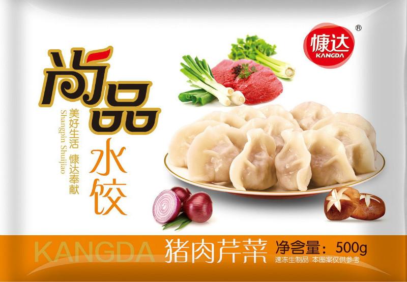 尚品猪肉芹菜水饺
