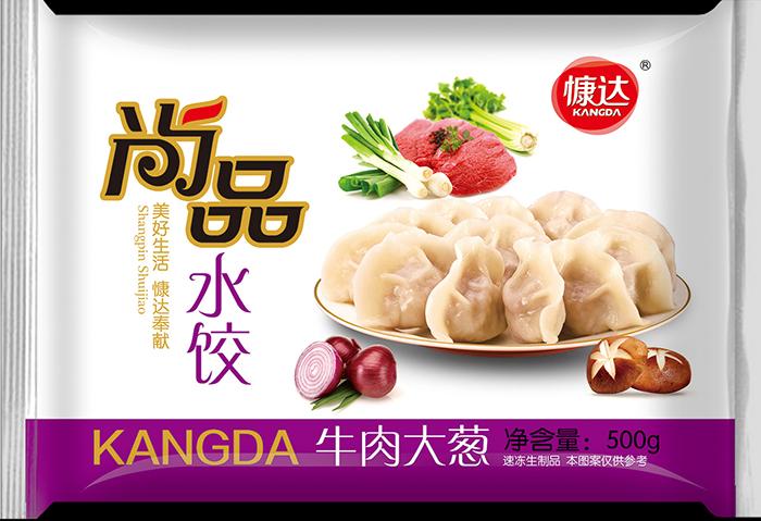 尚品牛肉大葱水饺