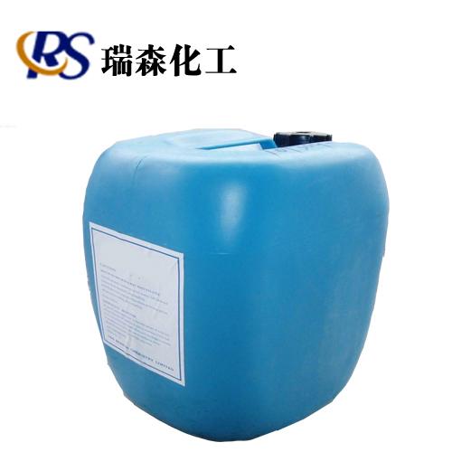 反渗透膜专用阻垢水处理剂