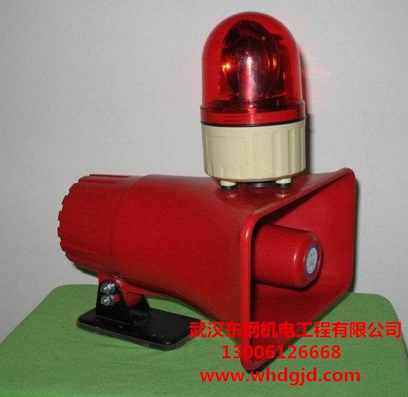 防水声光报警器