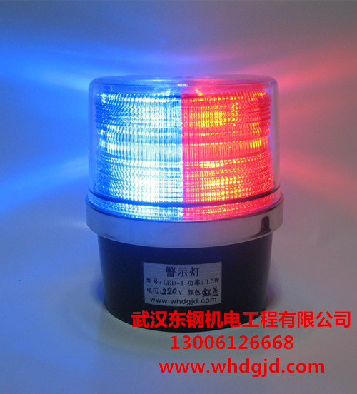 LED警示灯厂家