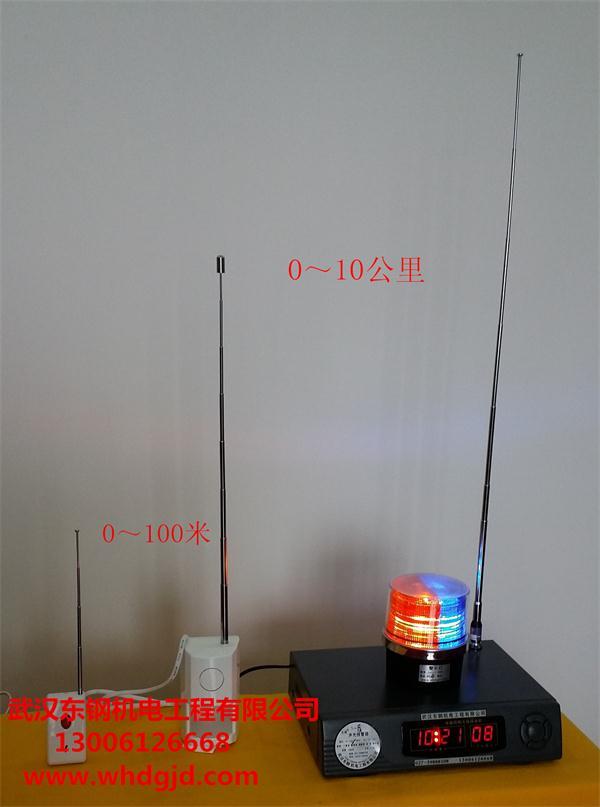 无线遥控门磁报警器