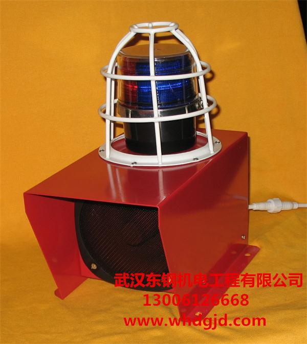 工业无线声光报警器