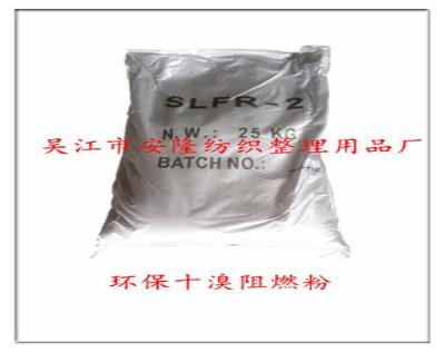 十溴二苯乙烷(SLFR-2)
