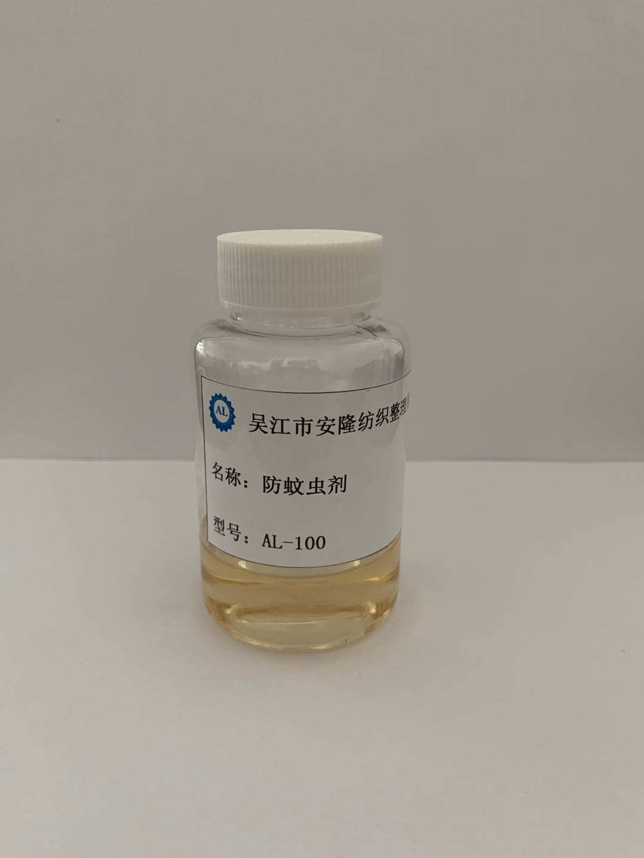防蚊整理剂 AL-100