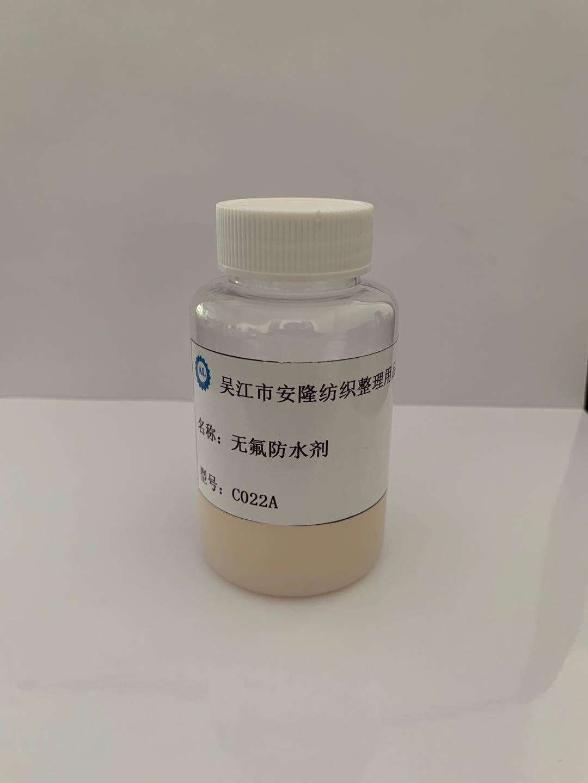 �o氟防水�� C0-22A