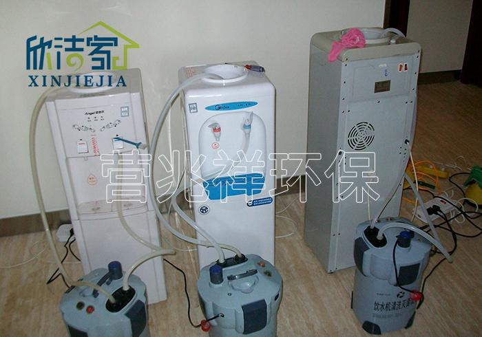 饮水机清理
