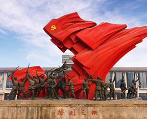 南昌不锈钢雕塑
