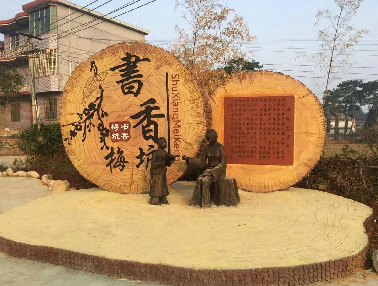 南昌景观小品雕塑
