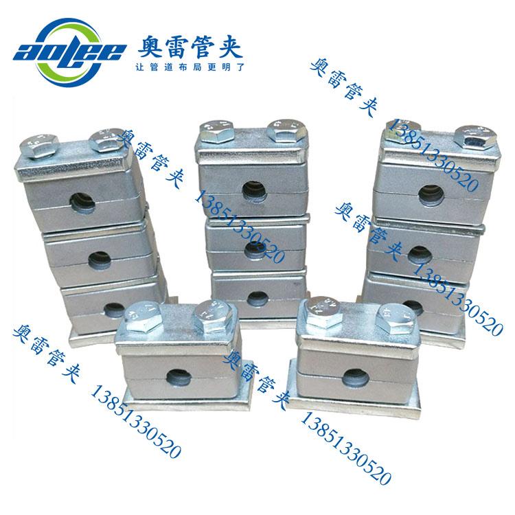 多层重型铝合金管夹