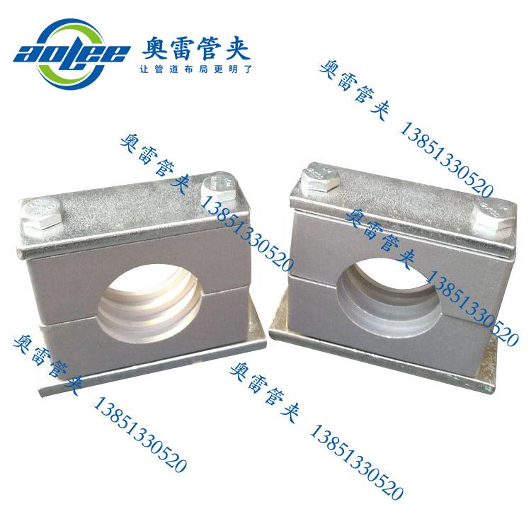 耐高温重型铝合金管夹