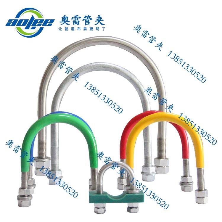 螺栓U型管夹