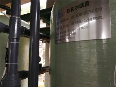 皇冠软化水装置