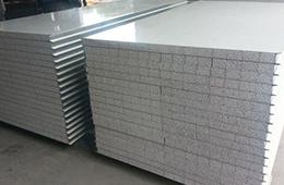 硅岩净化板供应