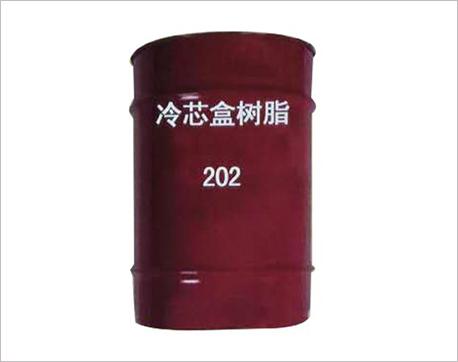 冷芯盒呋喃树脂