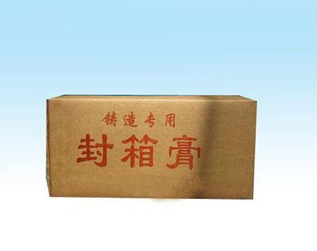 铸造用封箱膏厂家