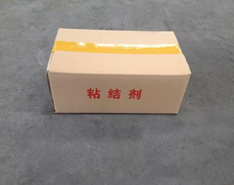 铸造用型芯粘结剂