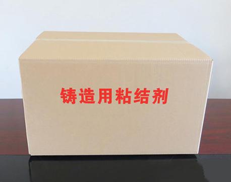 北京铸造用粘结剂