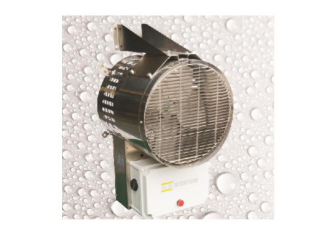 防水防腐型电热风机