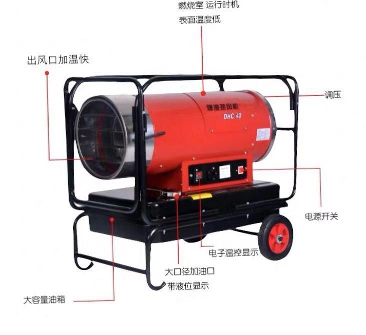 燃油熱風機(靜音型)