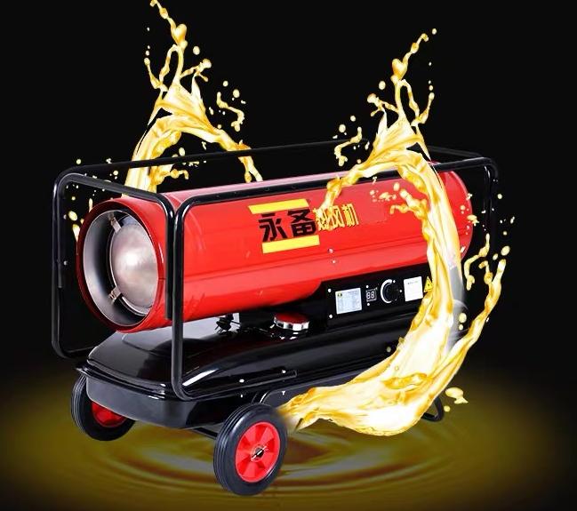 燃油熱風機(DH係列)