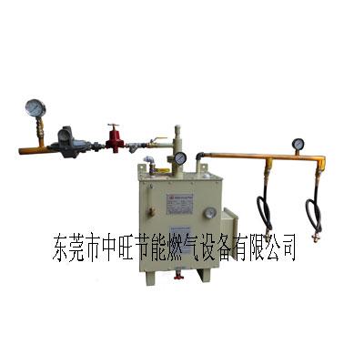 液化气强制汽化器