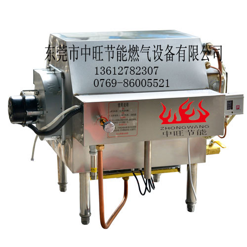 燃气卧式蒸汽发生器