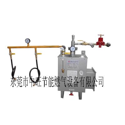 小型液化气气化器