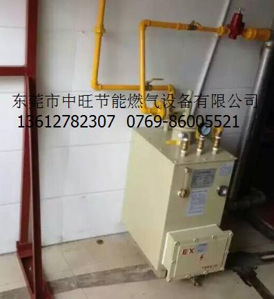 学校LPG强制气化器