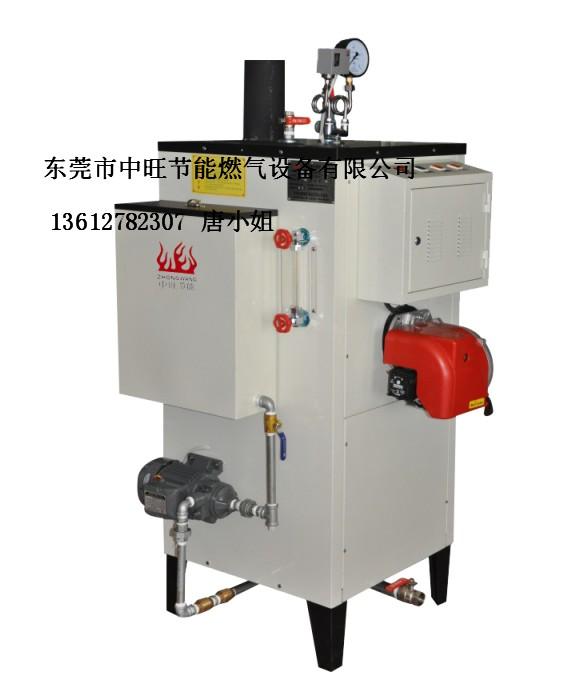 燃油燃气蒸汽锅炉