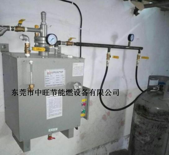 中旺50KG电热式气化炉