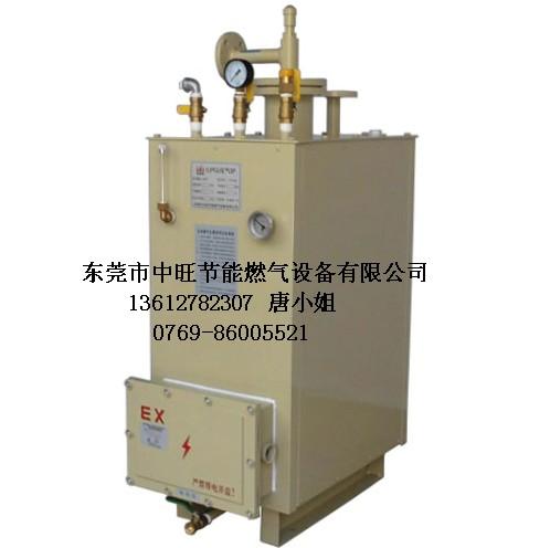 液化气气化器