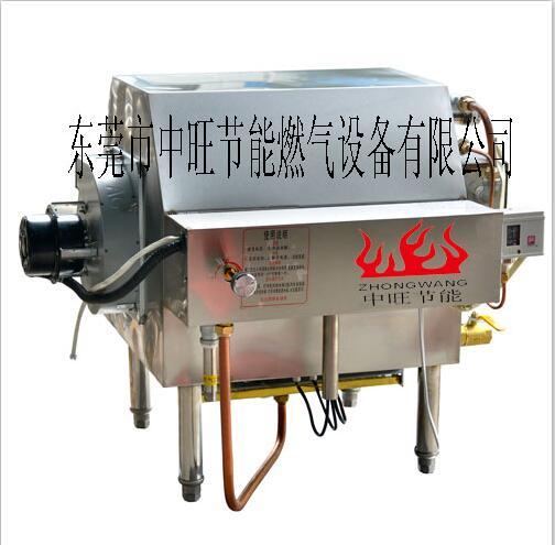 卧式燃气蒸气发生器