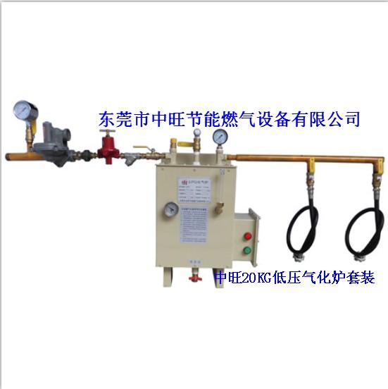 液化气汽化器