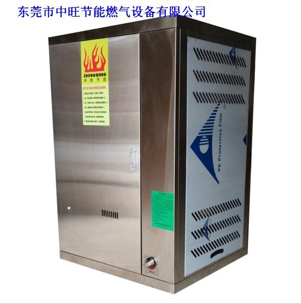 酒店燃气蒸汽发生器