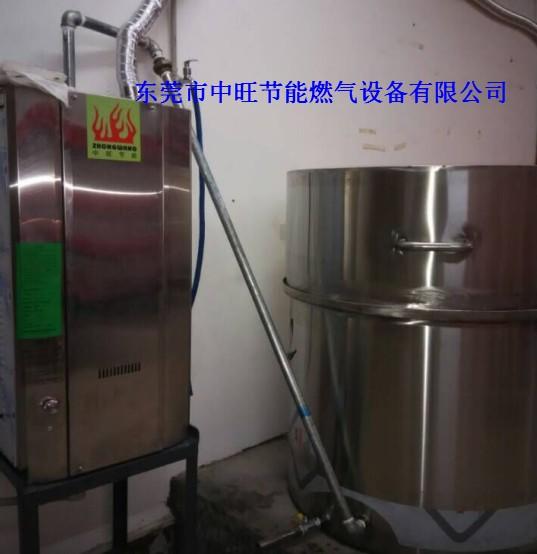 酿酒节能蒸汽机