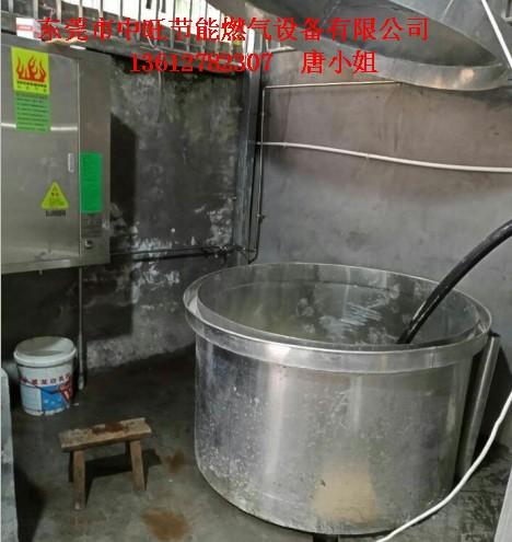 中旺新款酿酒用燃气节能蒸汽机