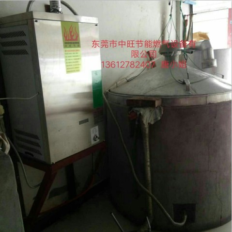 酿酒设备专用节能燃气蒸汽机
