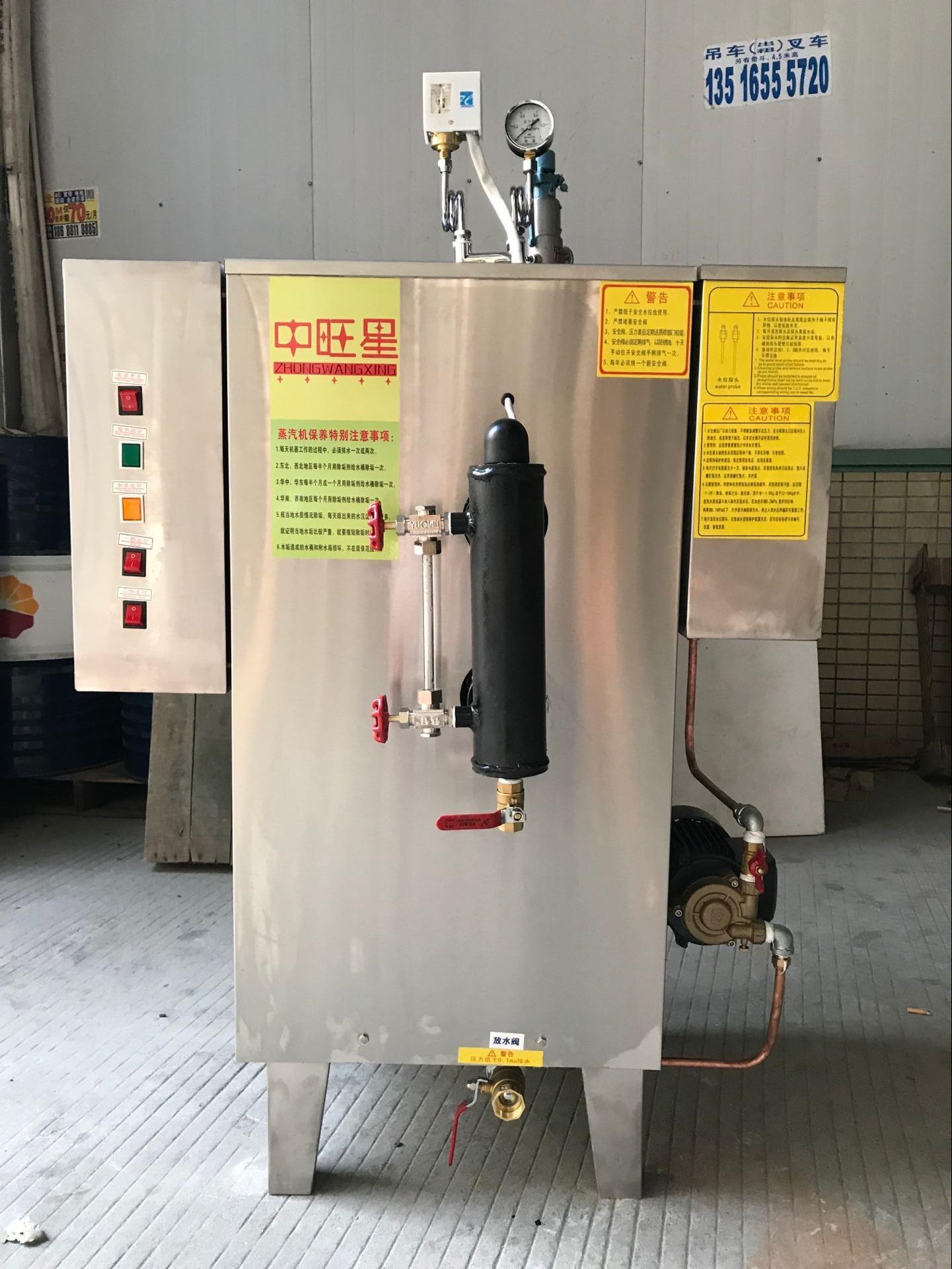 立式电蒸汽锅炉混凝土养护专用(36KW-108KW)