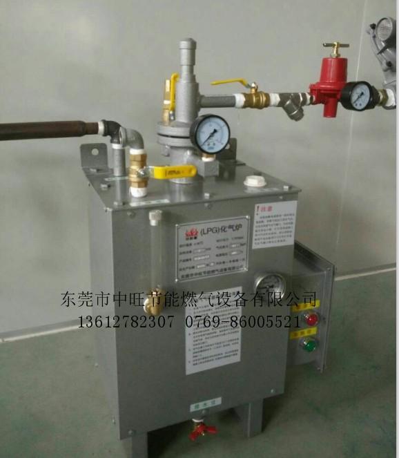 工厂电热式节能汽化器