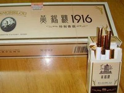 贵州香烟回收