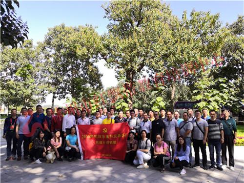 西柏坡党性党建教育