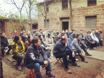 红色文化培训中心