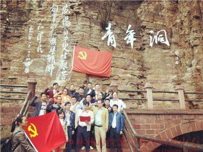 红旗渠红色教育基地