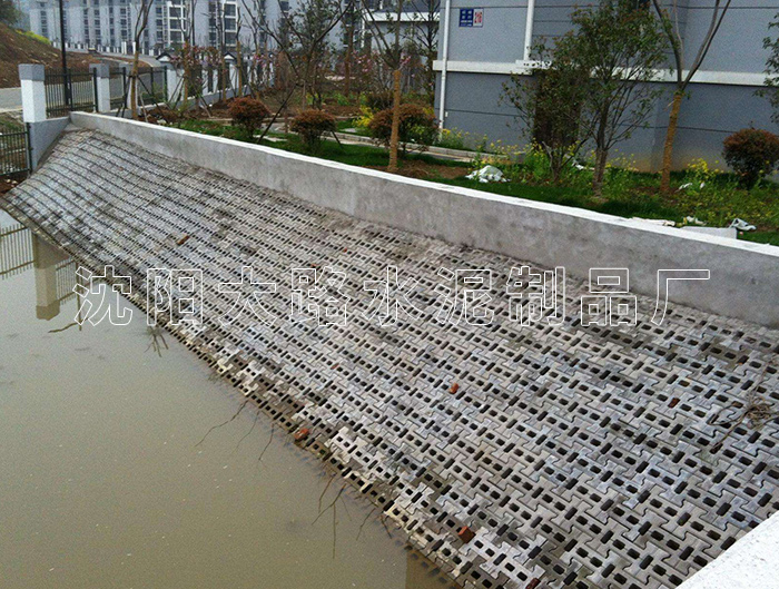 水泥护坡砖价格