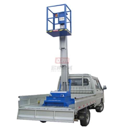 单柱铝合金车载式升降平台