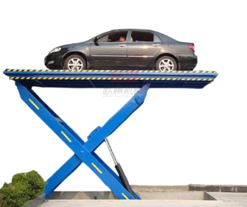 汽车专用升降平台